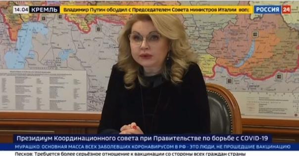 В Тюменской области могут ввести локдаун на 16 дней